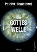 gotteswelle